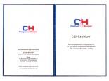 Сертифікат «COOPER&HUNTER»