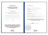 Сертификат «COOPER and HUNTER»