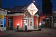Кафе «Петровское»