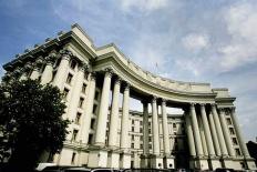 Служебные помещения МИД Украины